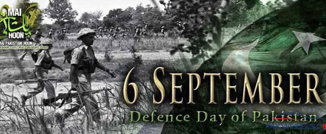 Difa Pakistan Defence Day Sept 6 Wallpapers