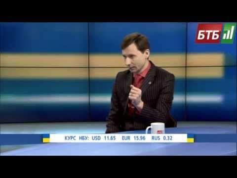 """Инвестиции в землю! Интервью в программе """"Финансовая Украина"""" (Канал БТБ..."""