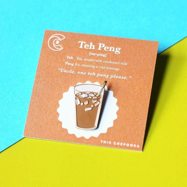 #Repost @thischepooka  Teh Peng; amazing iced milk tea from Singapore. . Get bliss in a cup at ThisChepooka.com . . . . #tehpeng #milktea #milktealover #tea #carousell #carousellsg  #supportlocal #supportlocalsg #thischepooka #pin #pingame #pingameproper #pingamestrong #pinstagram #pinlife #pincommunity #pincollector #pintrill #hatpins #lapelpins #pinoftheday #patchthread #patchcommand #enamelpin #enamelpins #singapore    (Posted by https://bbllowwnn.com/) Tap the photo for purchase info…