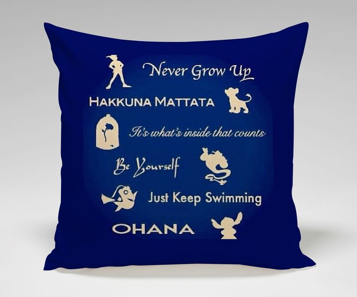 Disney Discovery- Disney Quote Pillow Cover