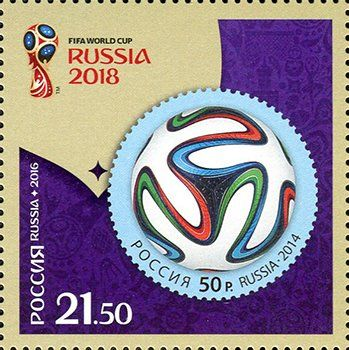 Stamp: Russia in the World Cup FIFA. 2014. (Russia) (FIFA World Cup FIFA 2018 Russia) Mi:RU 2338