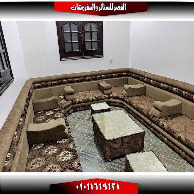 مجلس عربي قعدة عربي بني مشجر في بيج سادة من احلى المجالس العربية Home Decor Home Decor