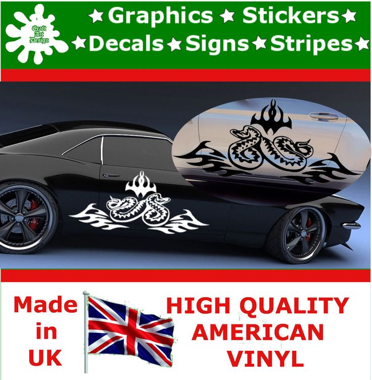 X Large Car Side Snake Queen Flame Logo Sticker Graphics X - Custom car vinyl stickers uk