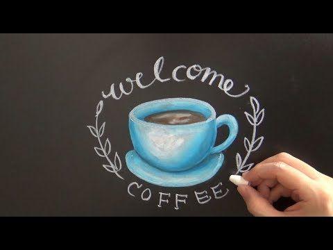 キットパスでチョークアート、家カフェでも看板でも使える黒板アートchalkart