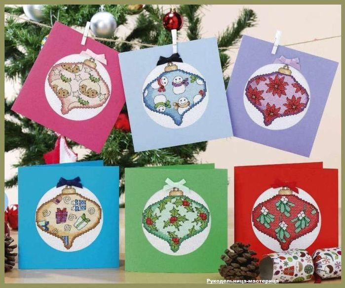 Журналы по вязанию и рукоделию: Новогодние открытки. Вышивка крестом