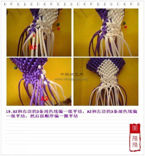 [转载]DIY中国结小猫