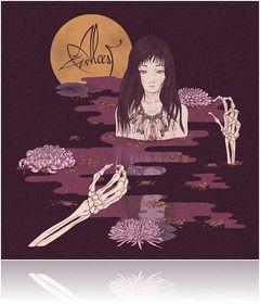 Alcest - Kodama  30.09.2016