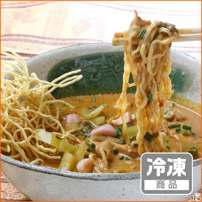 大人気!タイ料理カレーラーメン(カオソイガイ)(湯煎パックのみ)  timein.jp
