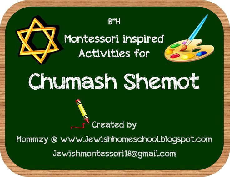 animated rosh hashanah greetings