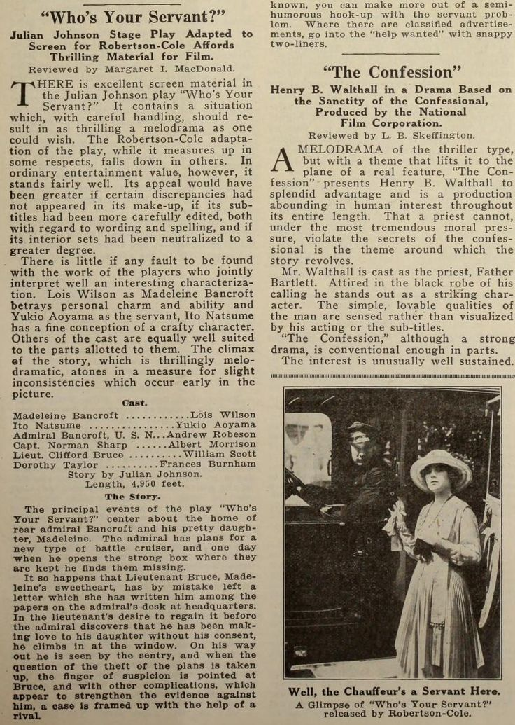 "The Moving Picture World – March 13 1920: Lois Wilson in ""Who's Your Servant"""