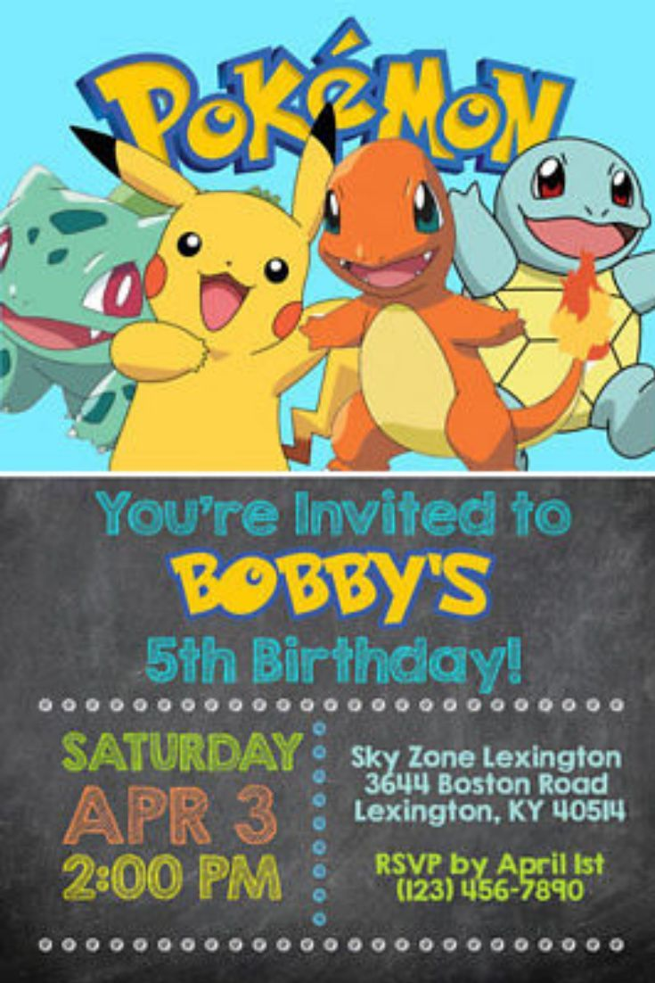 Details About Pokemon Invitations