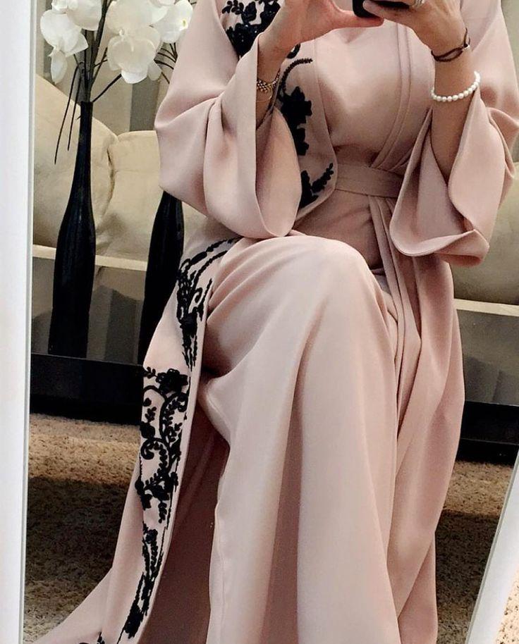 Arab Swag | Nuriyah O. Martinez | Abaya
