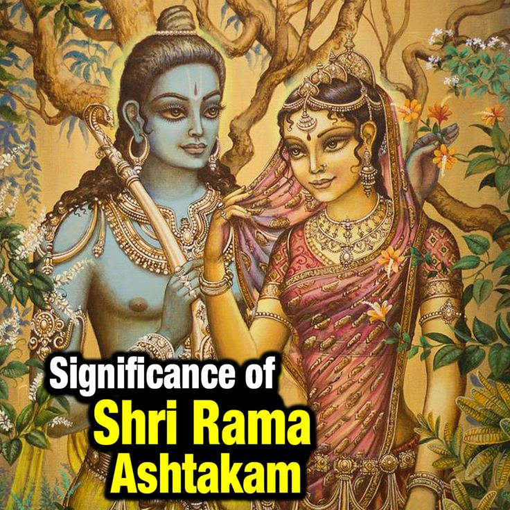 Significance of Shri Rama Ashtakam http://bit.ly/2zcfQR7 Ram Ashtakam is the most popular prayer used to praise of Lord Rama written by Maharishi Vyas. In this video, we are giving you some information about this sacred Bhajan