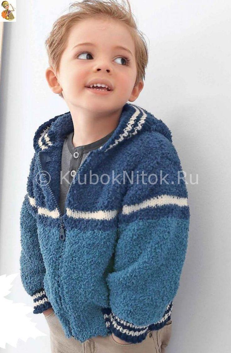 Журнал вязание для детей.жилеты