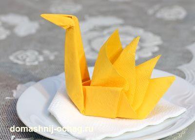 оригами лебедь из салфетки