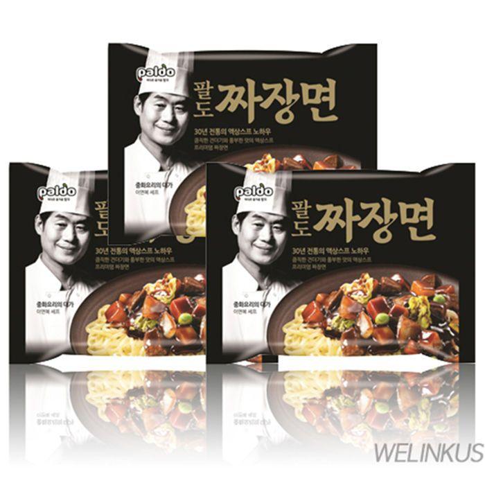 [Paldo] Jjajangmen Instant Korean Chajang Noodles Black Spaghetti Ramen Ramyun #Paldo #InstantKoreanBlackNoodles