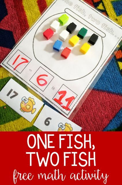 This free Dr. Seuss math activity is the perfect subtraction game to play after reading One Fish, Two Fish, Red Fish, Blue Fish! Students use hands on manipulatives to practice subtracting during Read Across America week!