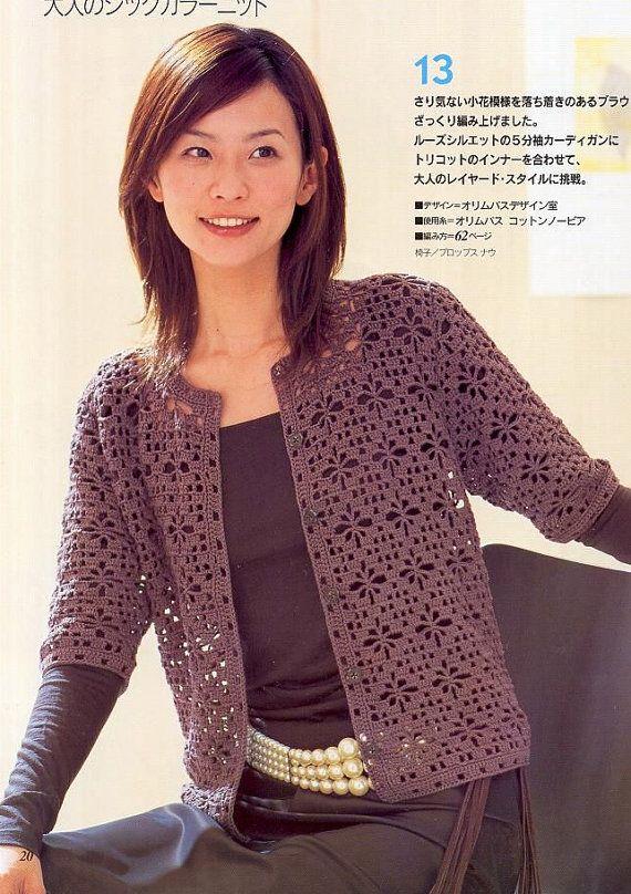 • Patroon: Japanse Filet haken vrouwen Cardigan Top patroon - #3118-04  • Let op: alle mijn haak-Brei patronen zijn in Japans, patroon van