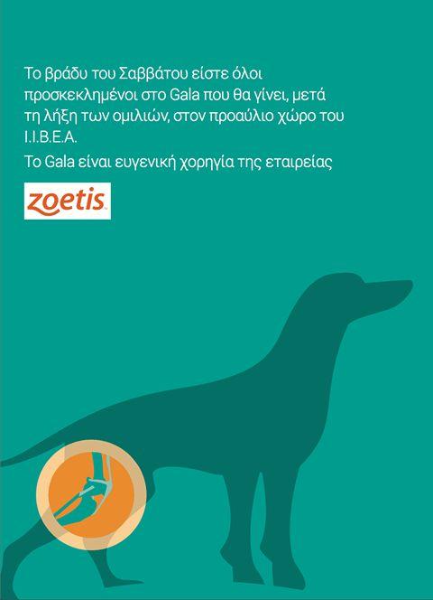 Ιατρικό σεμινάριο, εκδήλωση και ξενάγηση μαζί με agility στην Αθήνα μαζί με τους σκύλους σας φυσικά. Δείτε τις ενδιαφέρουσες εκδηλώσεις και λεπτομέρειες ...