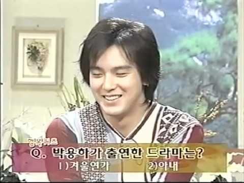 행복채널  박용하 Park Yong-ha 2
