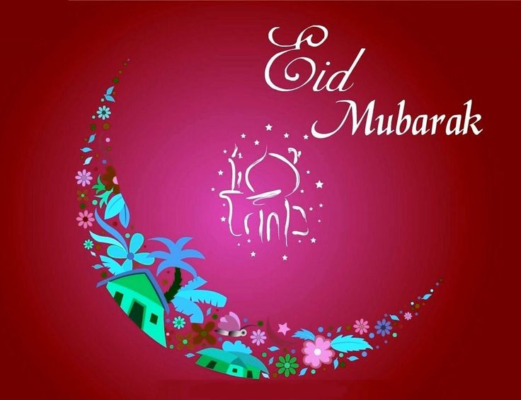 Eid Mubarak WhatsApp Status Eid Mubarak messages, Whatsapp status, Eid Mubarak SMS On Eid, a light and happiness, peace and wish God's blessing on the way to lead to success. Eid Mubarak Toda…