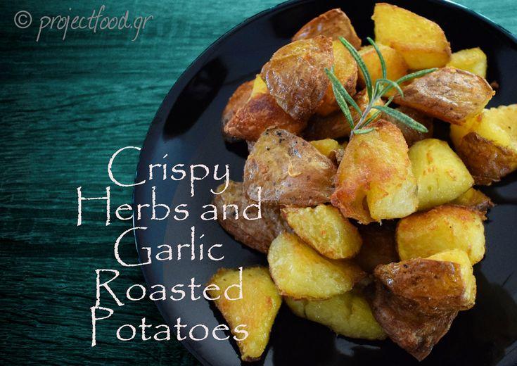 Τραγανές Ψητές Πατάτες με Αρωματικά και Σκόρδο | projectfood.gr