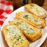 North Woods Inn Garlic Cheese Bread – this goes so well with a bowl of home made soup.