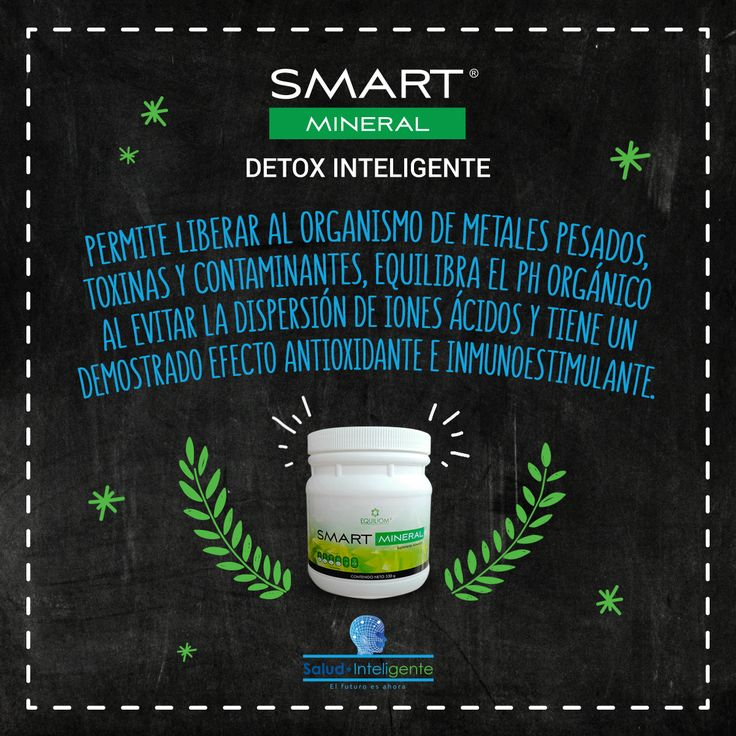 Beneficios de Smart Mineral