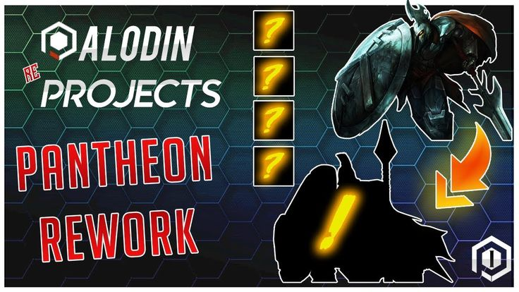 New Pantheon Rework?! https://youtu.be/rMBkSoi043s #games #LeagueOfLegends #esports #lol #riot #Worlds #gaming