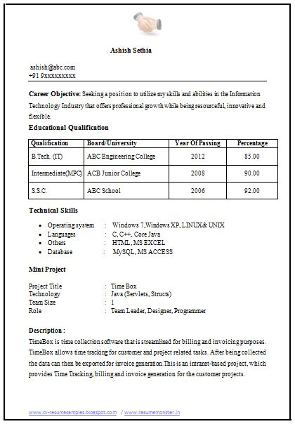 Sample Template for Freshers for building up their First Resume for first Job, Professional Curriculum Vitae with Free download in Word doc / PDF (2 Page Resume) (Click Read more for viewing and downloading the sample)   ~~~~ Download as many CV's for MBA, CA, CS, Engineer, Fresher, Experienced etc / Do Like us on Facebook for all Future Updates ~~~~