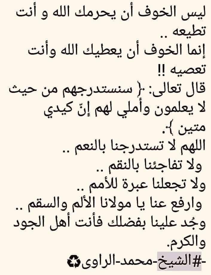 Pin By Taqi Almoswe On اسلامي Math Math Equations Equation