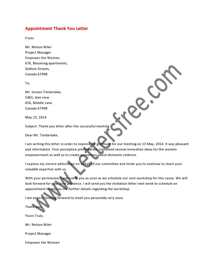Best Appointment Letters Images On   Appointments