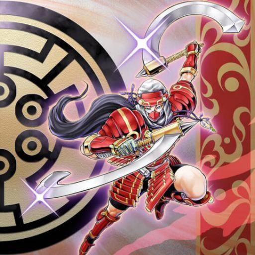 Foto seis samuráis legendarios - mizuho.jpg