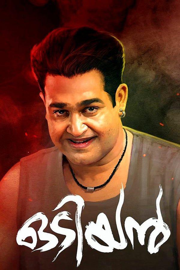 odiyan full movie free download malayalam