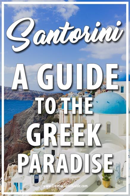 First things first, let's get this out the way – Santorini is my idea of paradise. Cool beaches, amazing seafood, completely unique geography – and an alright view!