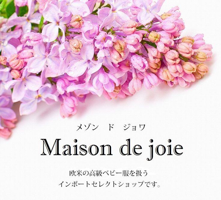 """―大切なお嬢さまに、本当に可愛いものを―Maison de joie(メゾン ド ジョワ)は、日本未上陸の海外ベビー服ブランドを取り扱うインポートセレクトショップです。当店がセレクトするお洋服は、""""ママが着たくなるほど可愛い子供服""""がテーマ♡ママが思わず「可愛い!」とため息が出るような、「私が着たい!」って羨ましくなってしまうような、そんなお洋服を取り揃えています。お客様はもちろん、お客様の大切なお嬢様に喜びをお届け出来るよう、お召しいただくことで毎日がキラキラと輝きだすような、そんな商品を日本全国のたくさんのママたちにお届けしていきたいです。ご希望・ご要望・ご質問がございましたら、どんな小さなことでも構いませんので、お気軽にお問い合わせ下さいませ。☆ブログ☆http://mamababy-fashion.netお洋服のコーディネート情報や、育児情報、上手なお洋服の選び方など、あらゆることを書いています。ほぼ毎日更新していますので、良かったらぜひブログにも遊びに来てくださいね^^☆商品について☆・当店で販売しております商品は、すべて正規の店舗で購入したものを扱..."""