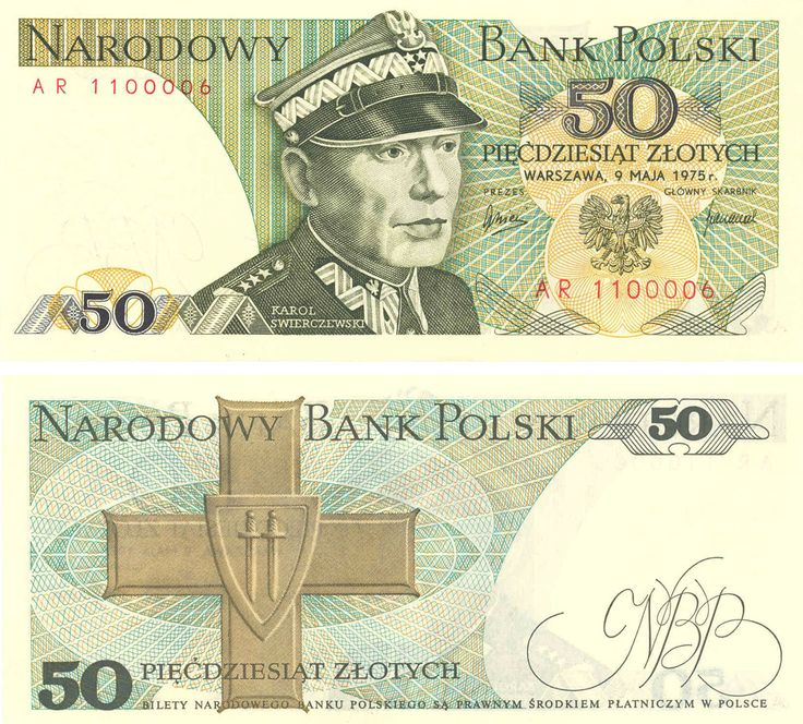 1974 series Polish 50-złoty banknote, featuring general Karol Świerczewski and the coat of arms of Poland on the obverse side, and the Order of the Cross of Grunwald on the reverse side.