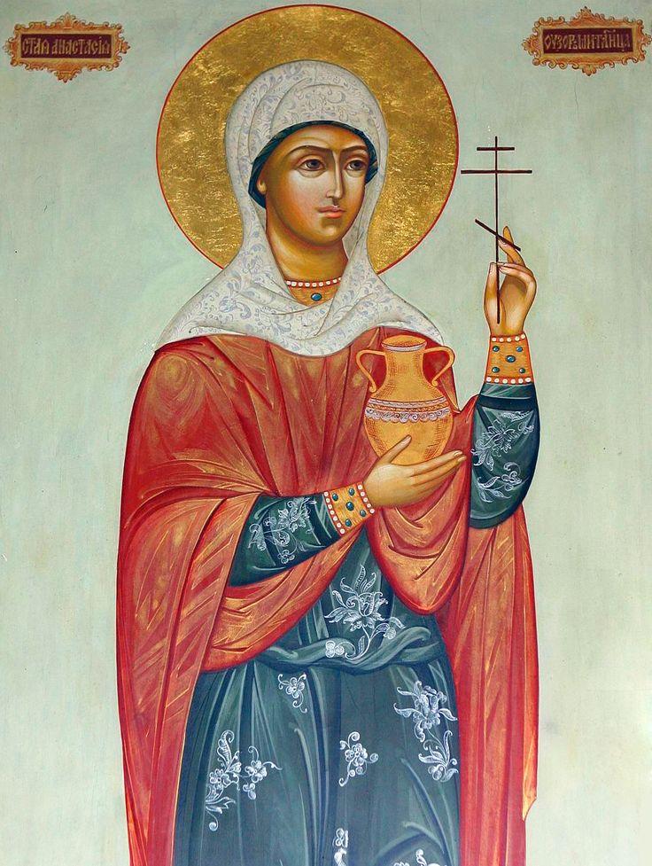 Святая великомученица Анастасия Узорешительница / St. Anastasia