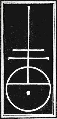 Printers mark from the first book published with Roman letters.