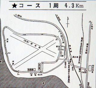 Gan-no-su airport (Fukuoka) 福岡の雁ノ巣飛行場。 POP ヨシムラさんのオートバイチューニングの原点