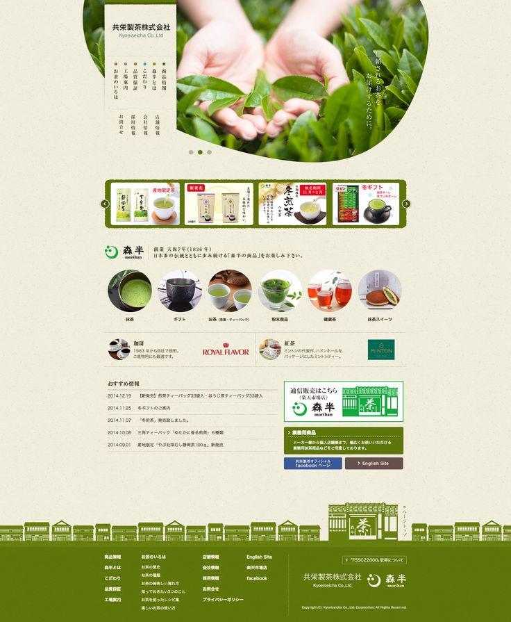 kyoeiseicha-co-jp
