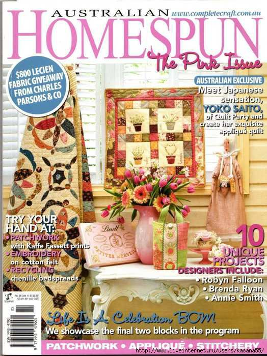 Homespun The Pink Issue part 1