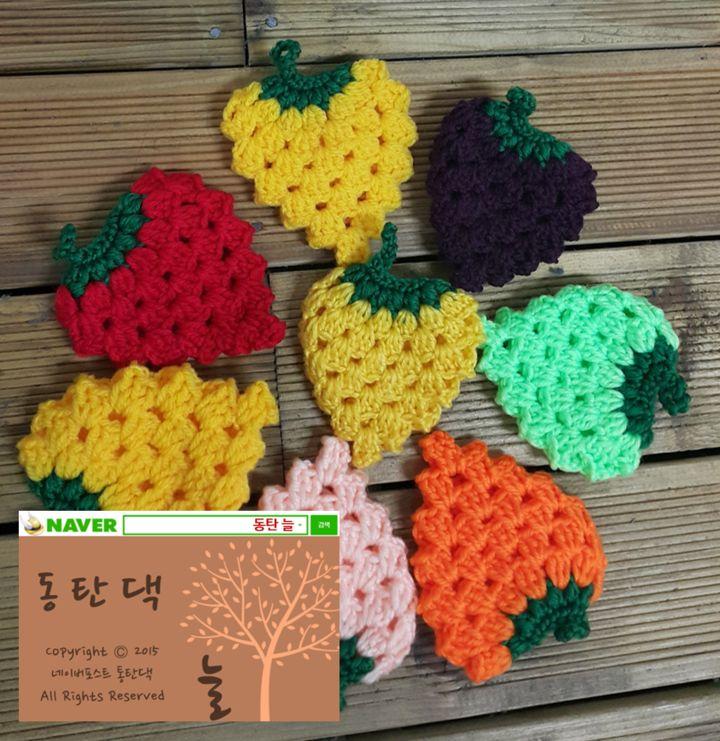 crochet pattern diagram strawberry sponge design http://blog.naver.com/uma8504 http://dtd.modoo.at http://me2.do/FMWNhusC