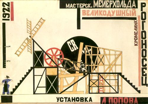 "poster of stage set design for the play ""Magnanimous Cuckold"", written by F. Crommelynck, Meyerhold Theatre1922:  Designed by Russian Constructivist artist Liubov Popova"