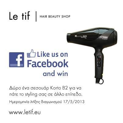 """ΚΑΙΝΟΥΡΓΙΟΣ ΔΙΑΓΩΝΙΣΜΟΣ ΑΠΟ ΤΟ LE TIF HAIR BEAUTY SHOP! Δώρο: 1 Σεσουάρ KORTO B2 2200 Watt!  Συμμετέχετε κάνοντας """"like"""" στην σελίδα μας και """"share"""" στην φωτογραφία του διαγωνισμού! Όσοι από εσάς έχετε κάνει ήδη """"like"""", απλά κάνετε """"share""""! Ο διαγωνισμός λήγει στις 17/5/2013, περίπου στις 4 το μεσημέρι. https://www.facebook.com/photo.php?fbid=366126223491208=a.296006420503189.57016.232979733472525=1"""
