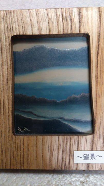 17-10-05 色漆固め蒔絵額 望景 (龍我さんの作品 紹介№ 9) 【彦根市の漆芸家、坂根龍我さんの作品を楽しみましょうこの記事は2013-11-10にupしたものです】 望景