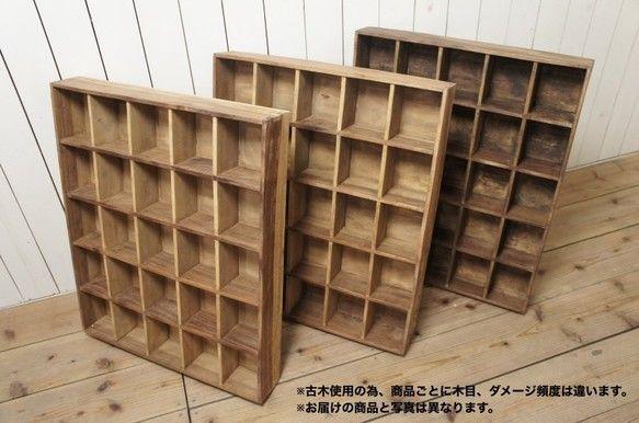 古木 木製小物入れ トレイ ラック 升箱 古い木箱 飾り棚 25マス