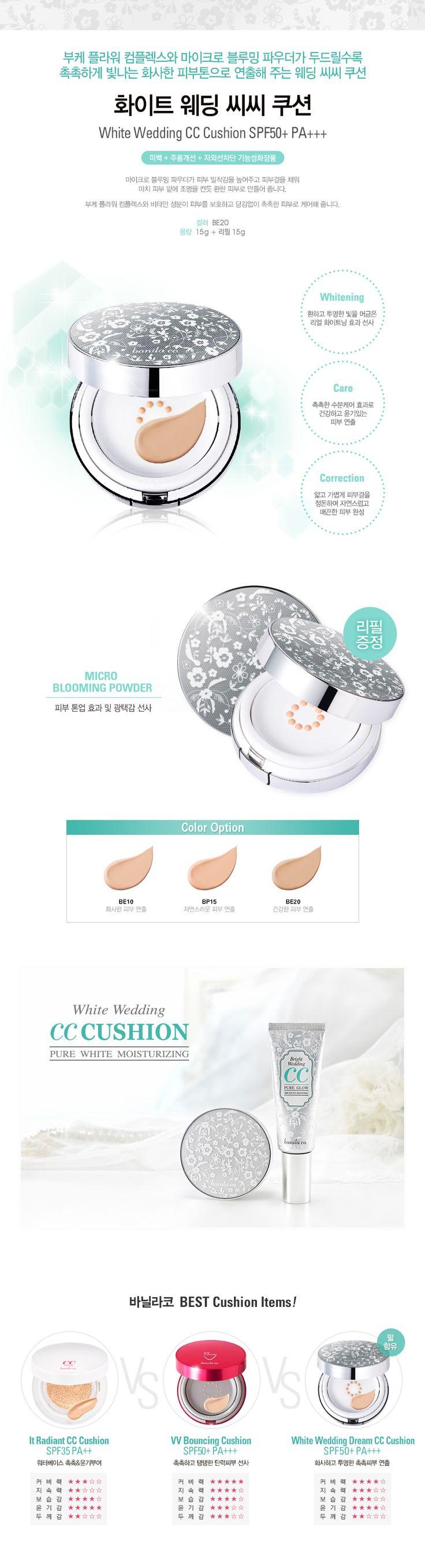 http://www.testerkorea.com/Product/banila-co-white-wedding-cc-cushion-spf50-pa-15g-refill-15g