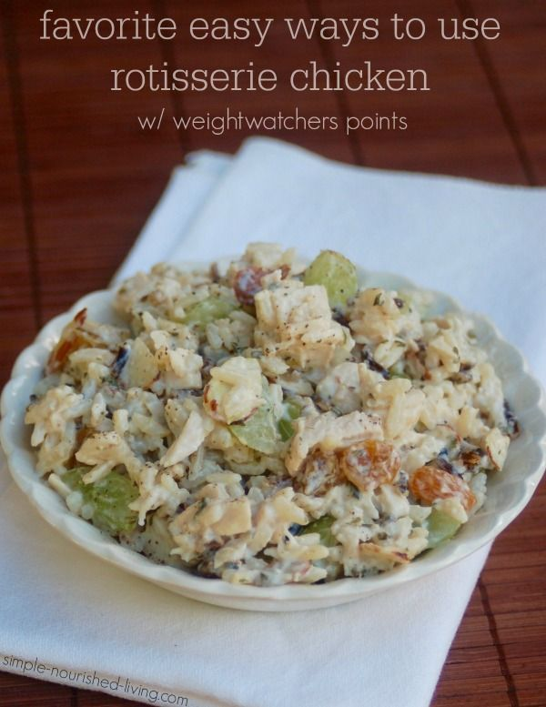 favorite easy healthy ways rotisserie chicken weight watchers points