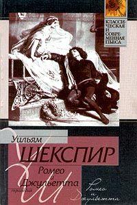 http://www.livelib.ru/book/1000004105